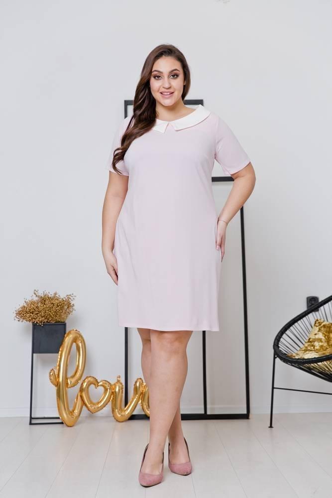 Różowa Sukienka VIRGO Plus Size